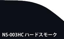 ns003hc.jpg